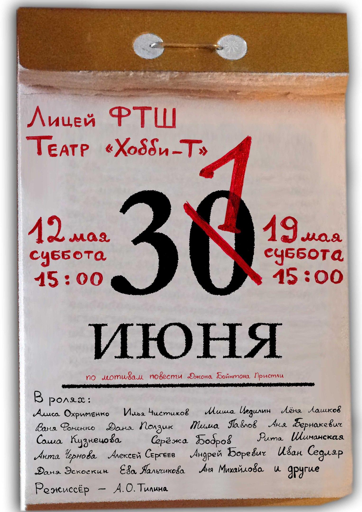 Аня Дала И Саше И Серёже